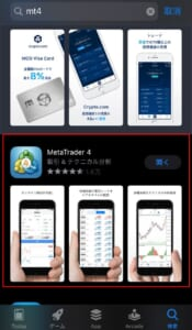 出会いマッチングアプリ、中国人詐欺、FX1