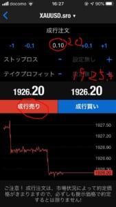 出会いマッチングアプリ、中国人詐欺、FX4